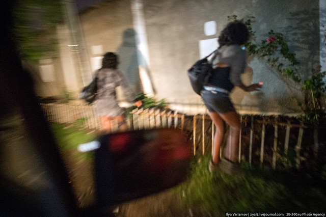 Addis Ababa (ET) girls