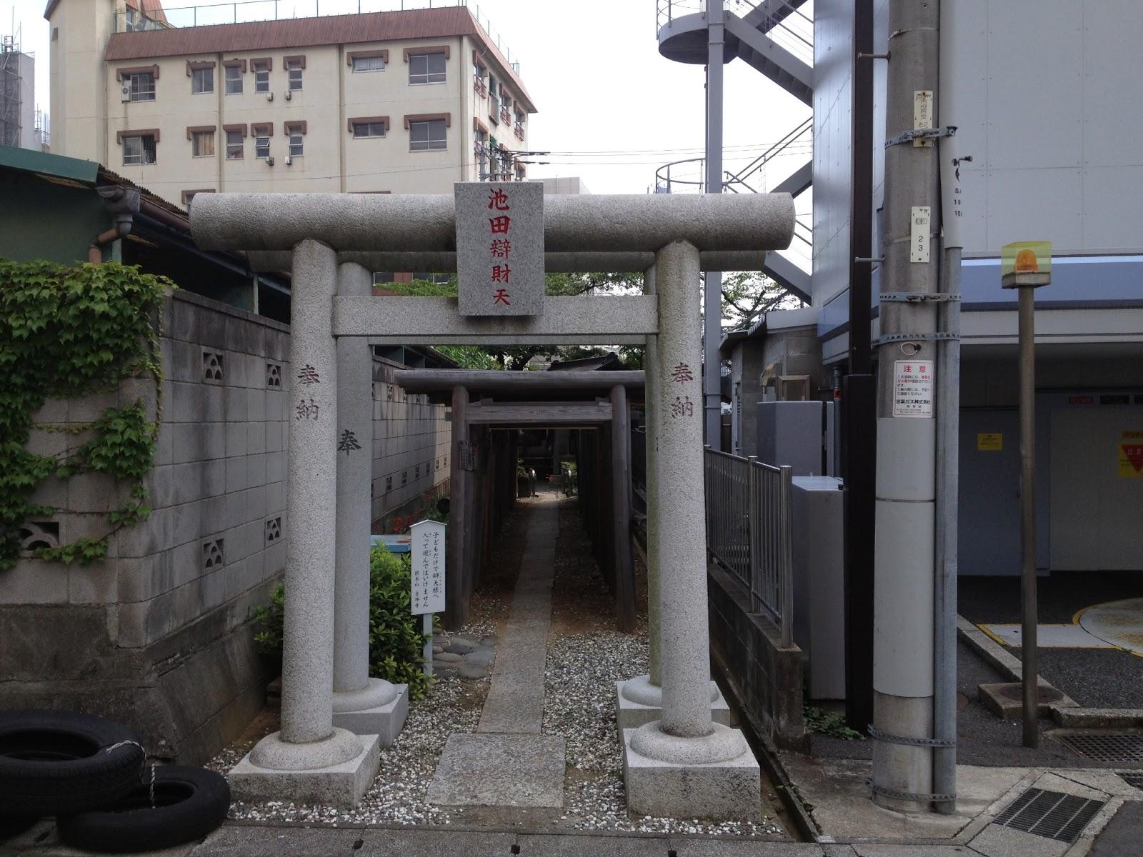 Skank in Ikeda, Osaka