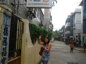 Where  find  a whores in Haikou, China