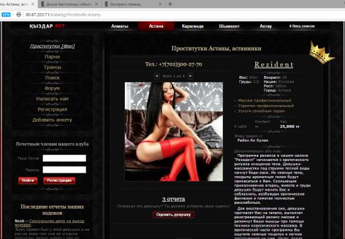 Find Hookers in Tashkent, Toshkent Shahri