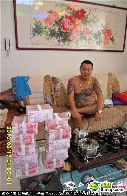 Prostitutes in Wuxi, Jiangsu