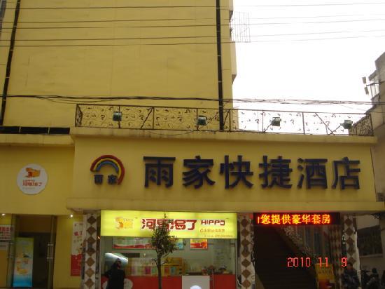 Tianfu, Shandong Sheng whores