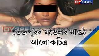 Skank in Tinsukia (IN)
