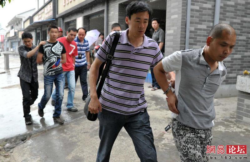 Where  buy  a sluts in Zhijiang, Hubei