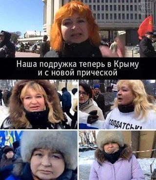 Buy Hookers in Luhansk, Luhansk
