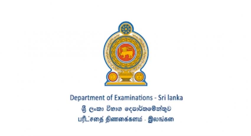 Telephones of Skank  in Ampara, Sri Lanka