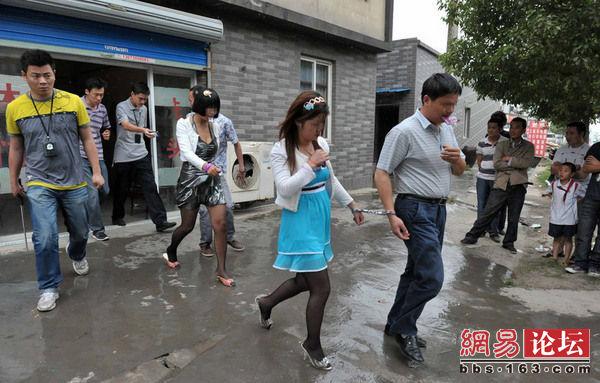 Find Girls in Hangzhou (CN)