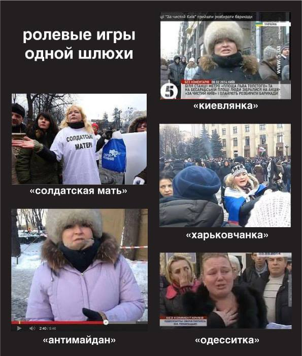 Luhansk, Ukraine whores