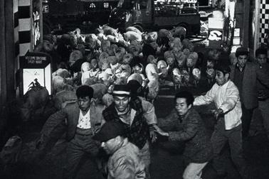 Nagato, Japan prostitutes