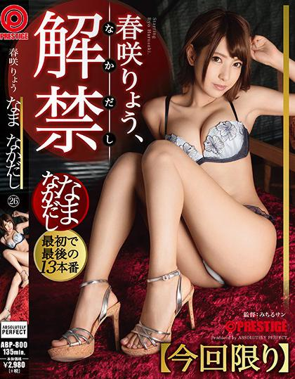 Buy Hookers in Naka (JP)