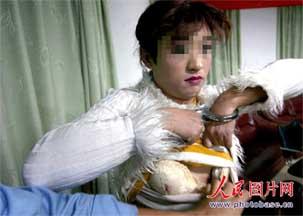 Nanchong (CN) prostitutes